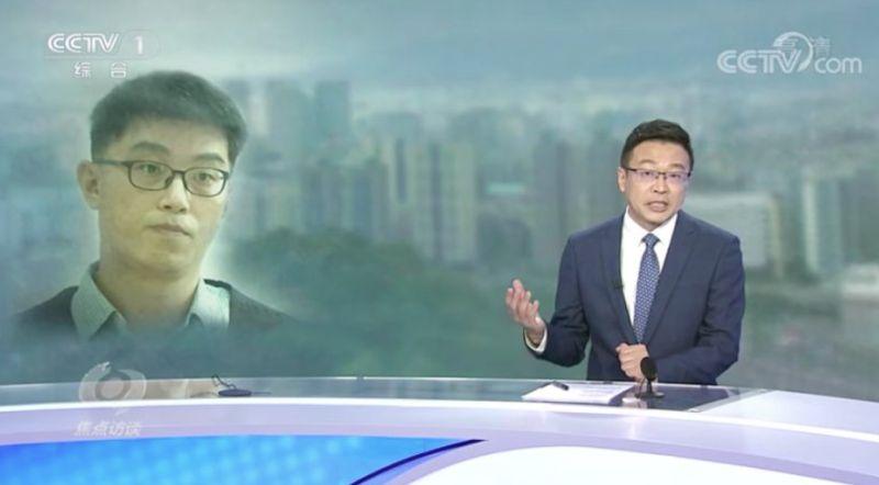 央視報導「台諜案」有內幕?路透:對台施壓新戰線