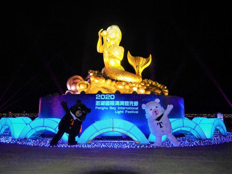 「嗨熊」亂入720度VR <b>澎湖燈光節</b>歡迎遊客來抽獎