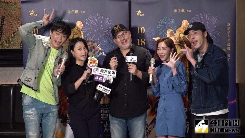 ▲黃騰浩、林雨葶、劉亮佐、海裕芬和黃鐙輝(右至左)一同出席記者會。(圖/記者朱永強攝)