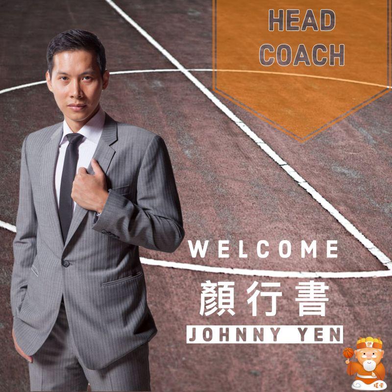 ▲璞園籃球隊新加入SBL總教練顏行書以及P.League+球員孫思堯。(圖/璞園提供)