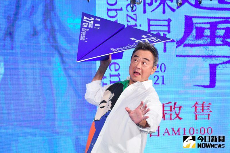 ▲陳昇舉辦專輯《末日遺緒》、跨年演唱會「起風了」的記者會。(圖/記者林柏年攝,