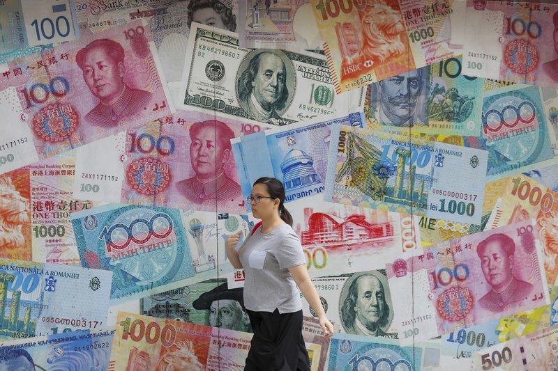 經濟活動難回復 <b>IMF</b>警告:金融市場未來可能大幅度調整
