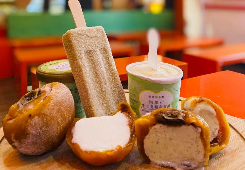 ▲今年番路鄉農會杮子節新品-森林系阿里山青心烏龍茶口味的雪糕、雪酪及杮果子冰淇淋。(圖/番路農會提供)
