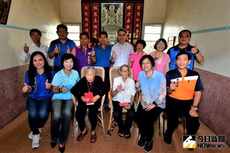 影/王惠美拜訪百歲人瑞 贈送重陽禮金及禮品