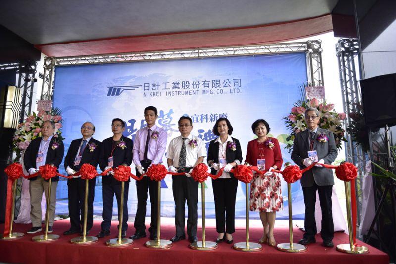 日計公司今(15)日舉行新廠落成開幕典禮