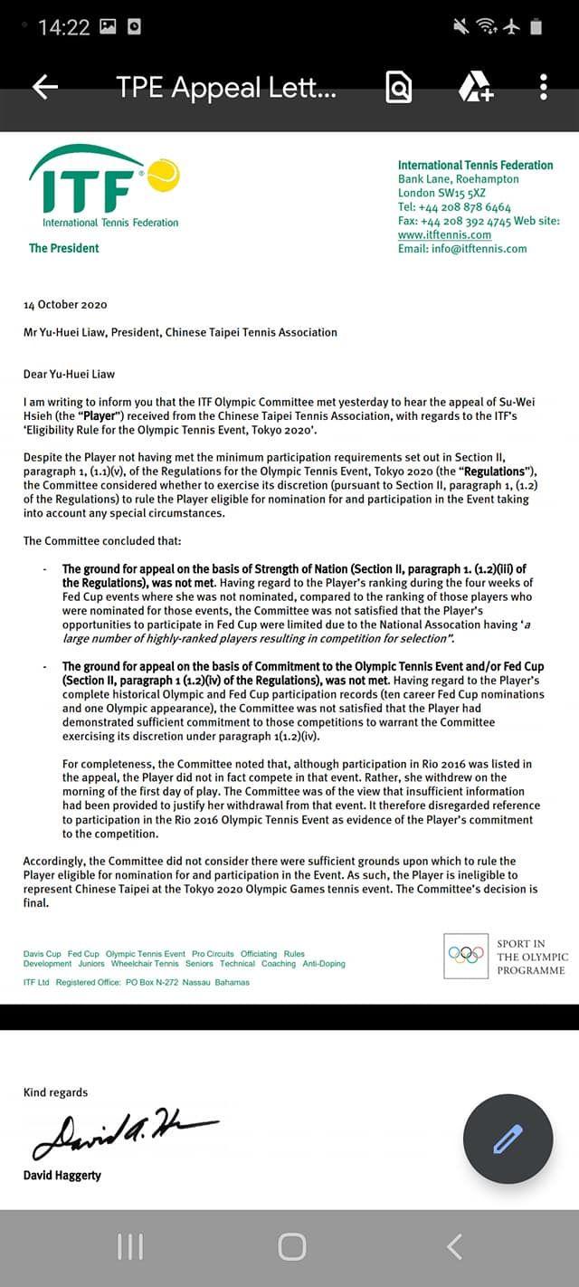 ▲我國網球一姊謝淑薇今(15)晚在臉書宣布壞消息,「東京奧運確認無法參賽」,並貼出國際網球總會(ITF)通知。(圖/取自Su-Wei