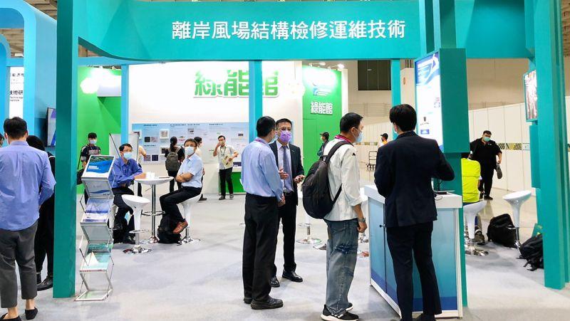 台灣國際智慧能源週 金屬中心展離岸風場運維科技