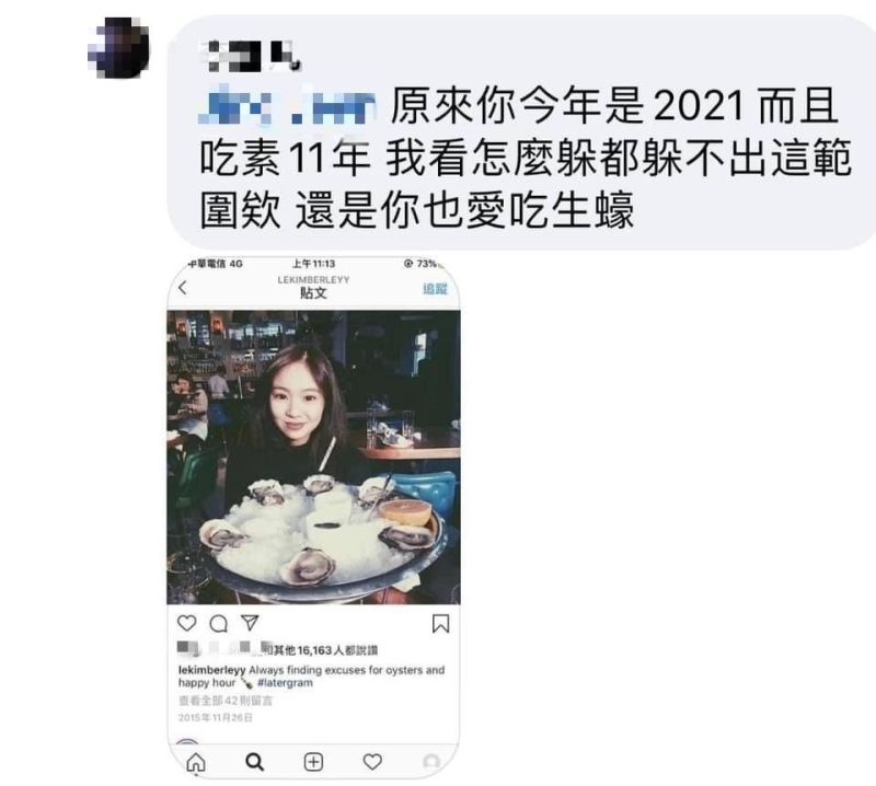 ▲網友搜出陳芳語捧生蠔的照片,質疑她是否真的吃素。(圖/翻攝陳芳語臉書)