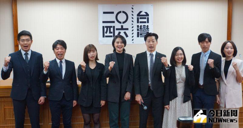時力退黨民代組「二〇四六台灣」 推落實廢省等修憲主張