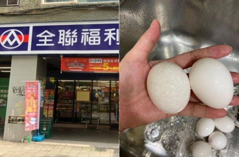 ▲網友到全聯買雞蛋,卻發現有跟其他雞蛋紋路不同的蛋。(圖/翻攝我愛全聯好物老實說)
