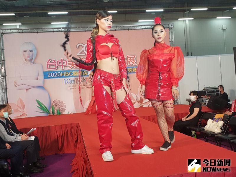 台中美容化妝品大展今登場  年度最靚美麗盛會