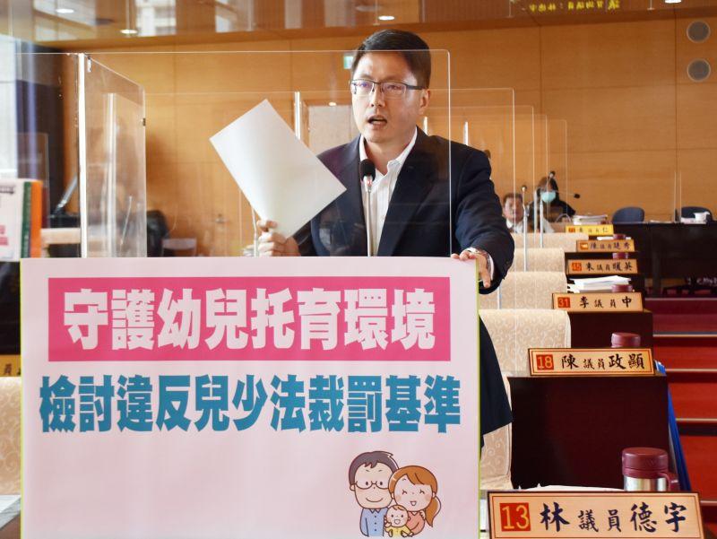 中市虐童初犯罰六萬元 議員應檢討裁罰標準