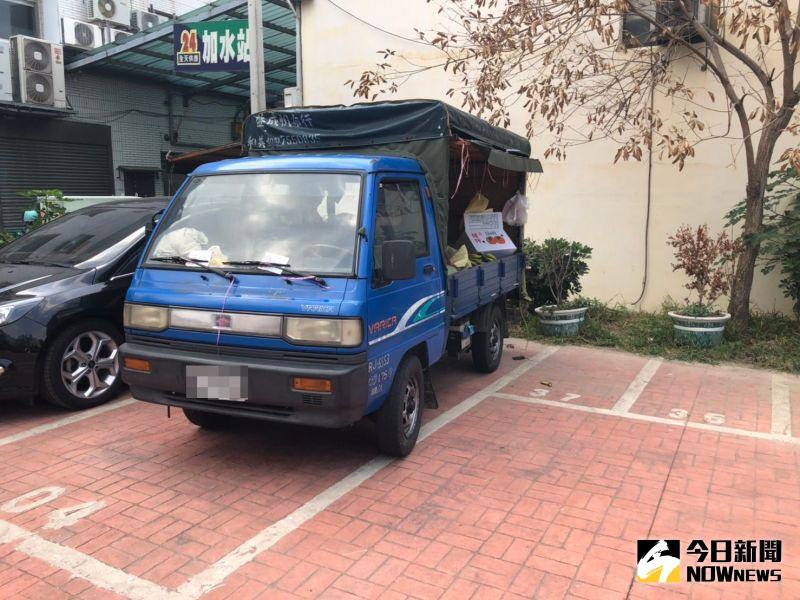 ▲梁姓攤販兜售水果的小貨車遭警方查扣。(圖/記者陳雅芳攝,2020.10.16)