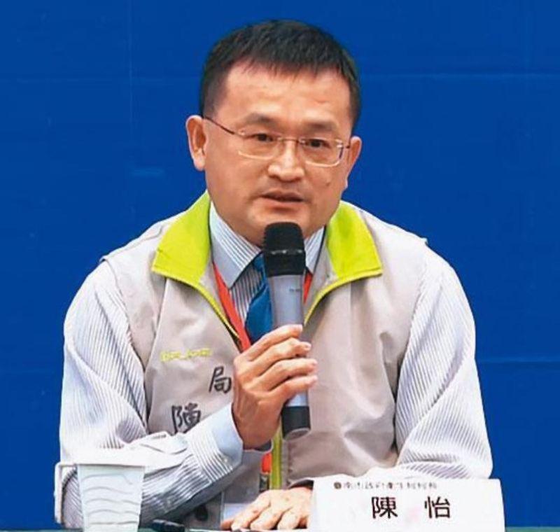 陳怡不倫戀民事判決出爐 鄭女前夫:證明家庭被破壞