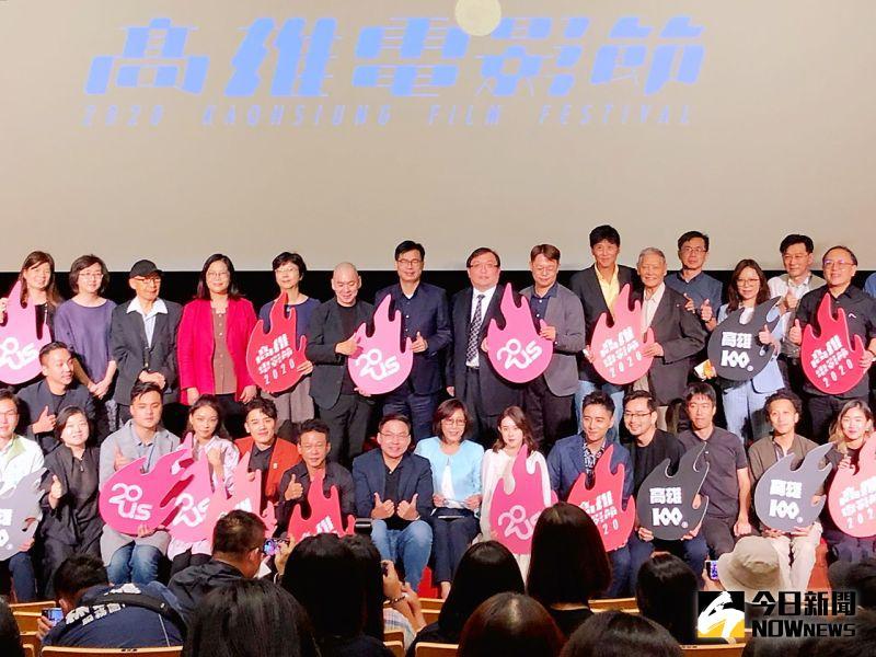 高雄電影節20周年 「時光幻遊」帶給觀眾豐富觀感