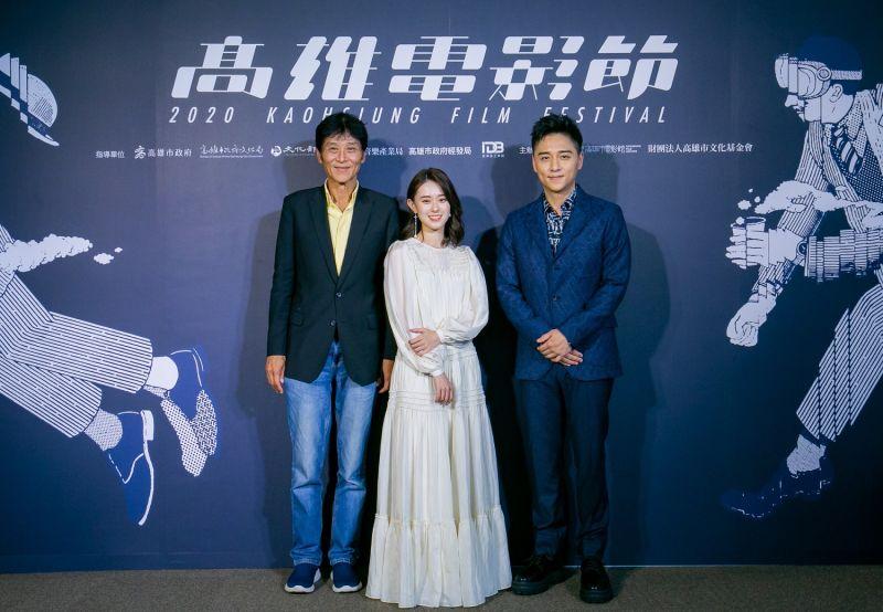 ▲喜翔(左起)、邱偲琹及鄭人碩,在《親愛的殺手》中有吃重演出。(圖/高雄電影節)