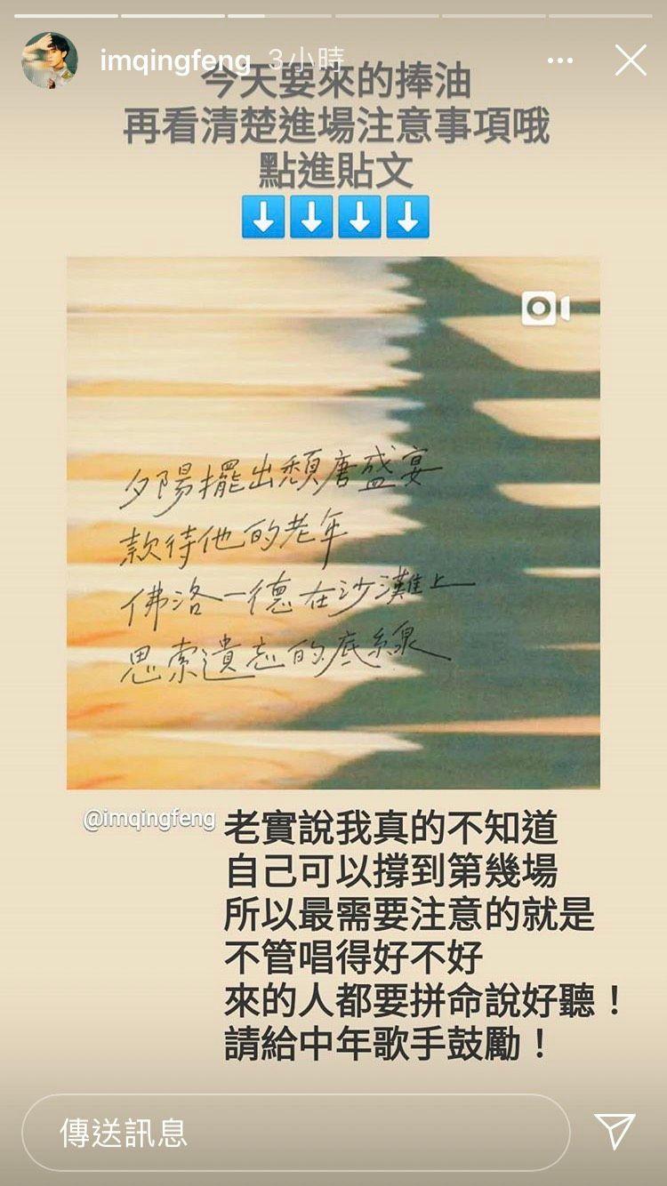 ▲吳青峰的16場演唱會起跑。(圖/環球唱片提供)