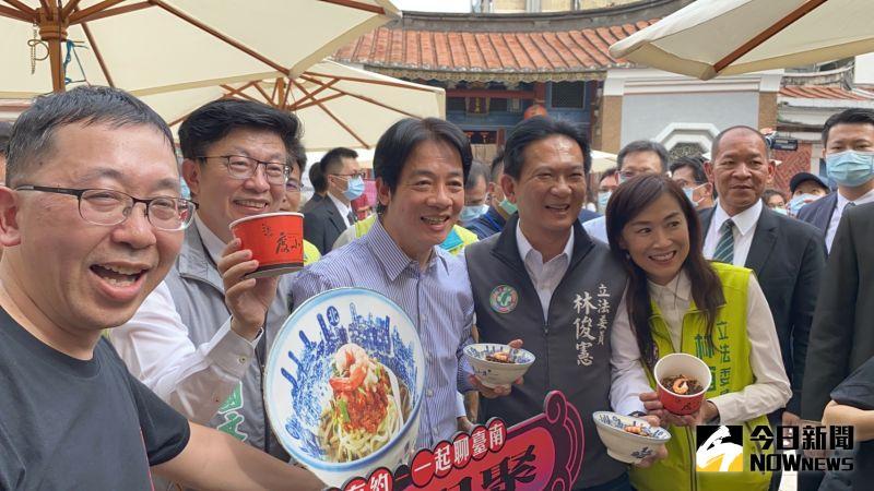 副總統賴清德受邀擔任台南觀光行銷大使
