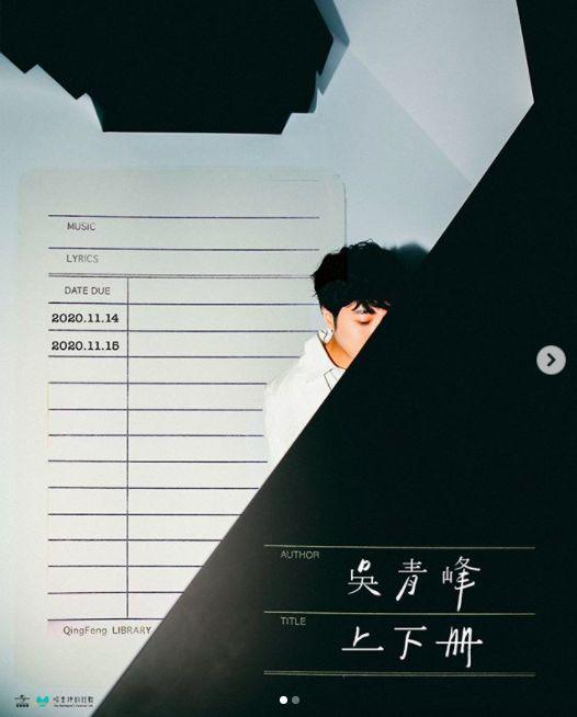 ▲吳青峰推出新專輯。(圖/翻攝吳青峰IG)
