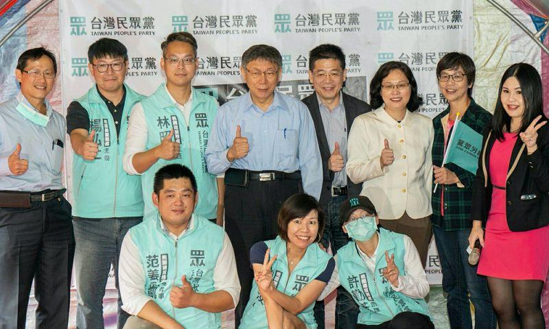 身兼台灣民眾黨主席的台北市長柯文哲,18日中午前往參與民眾黨南桃園服務處的成立活動。