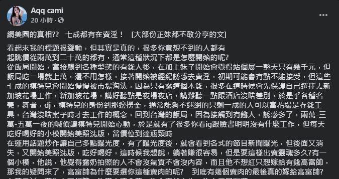 ▲(圖/取自橫綱凱咪(Aqq