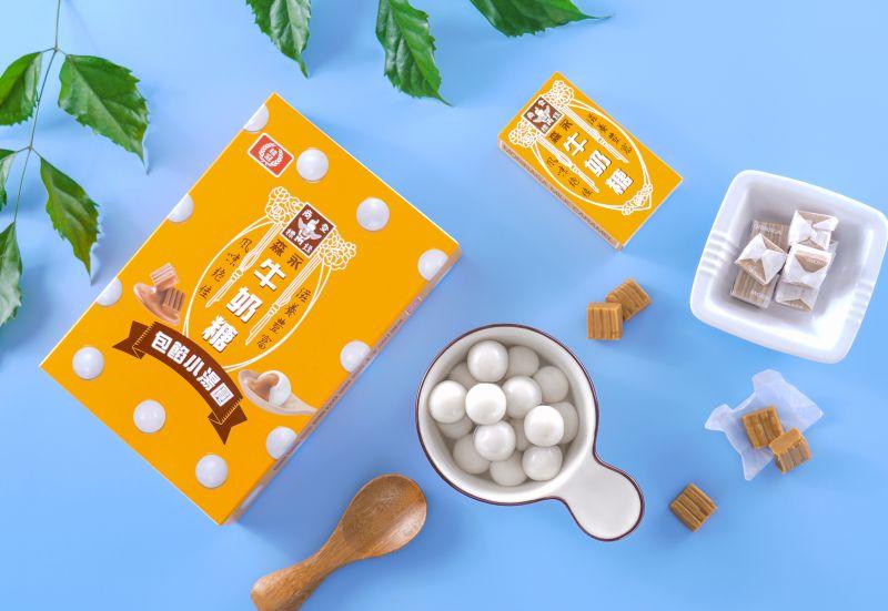 ▲桂冠與台灣森永製菓聯名推出「森永牛奶糖包餡小湯圓」。(圖/桂冠實業提供)