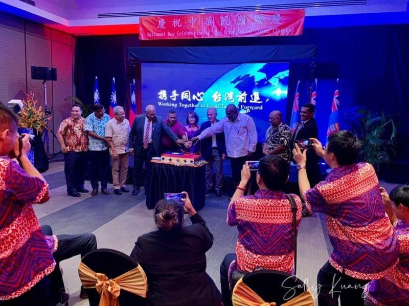 我國駐斐濟代表處於10月8日舉辦國慶酒會。