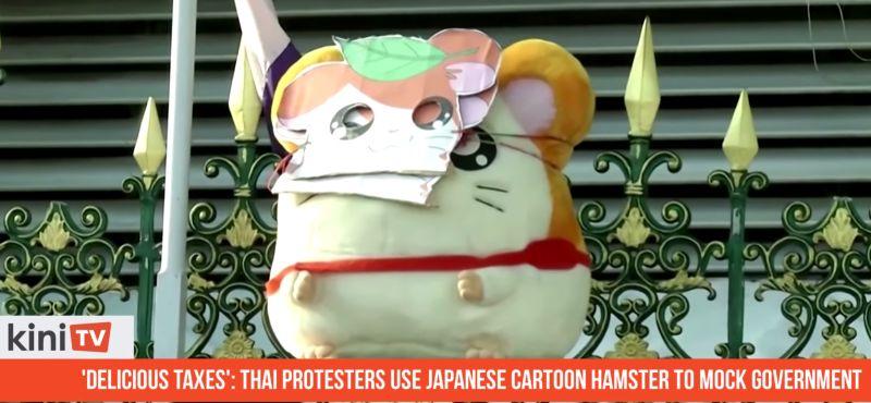 發揮泰式創意 哈姆太郎成泰國學潮要角
