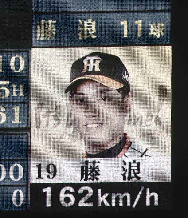 ▲阪神虎藤浪晉太郎狂飆162公里火球。(圖/取自產經新聞推特)