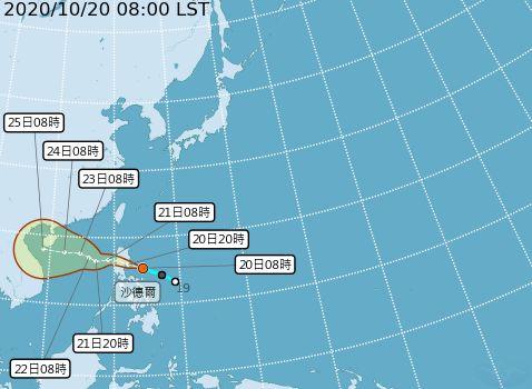 ▲原位於菲律賓東方海面的熱帶性低氣壓,已於今(