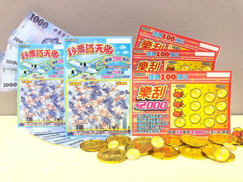 ▲台彩公開為何刮刮樂不能張張中獎的「2理由」。(示意圖/台灣彩券公司提供)。