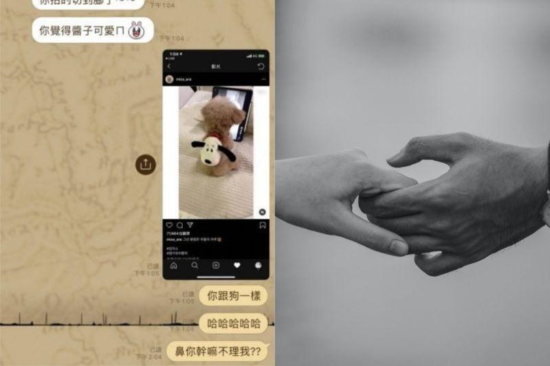 ▲網友分享一張照片,女友卻爆氣提分手。(示意圖/翻攝自《Dcard》及《pixabay》)