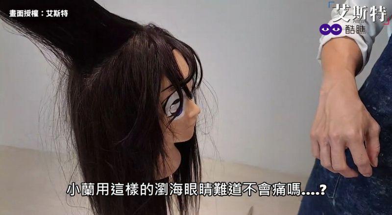 ▲ 從額頭瀏海乃至耳邊髮流等,最關鍵的「凶器」部位,都還原得相當到位。(圖/艾斯特 授權)
