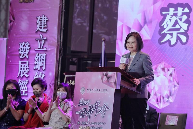 世華工商婦女企管協會年會 總統盼結合政府戰略擴大<b>商機</b>