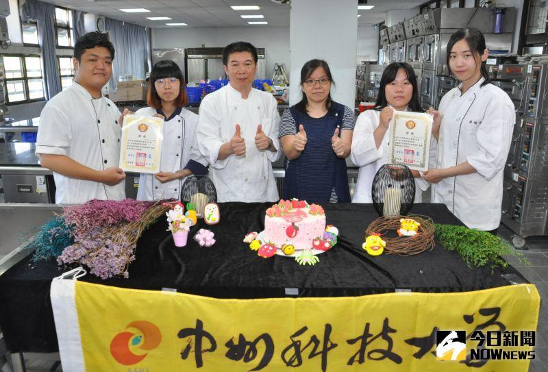 媽祖觀光產業文化祭 科大榮獲蛋糕裝飾競賽雙金