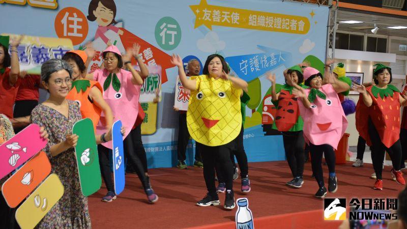 ▲嘉義市衛生局以歌舞劇詮釋失智友善社區。(圖/記者郭政隆攝影2020.10.20)