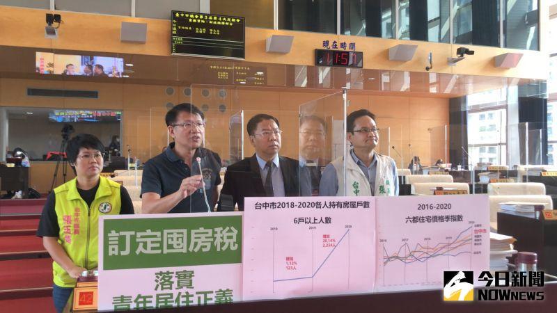 台中市議員力促課囤房稅   讓年輕人買得起房子