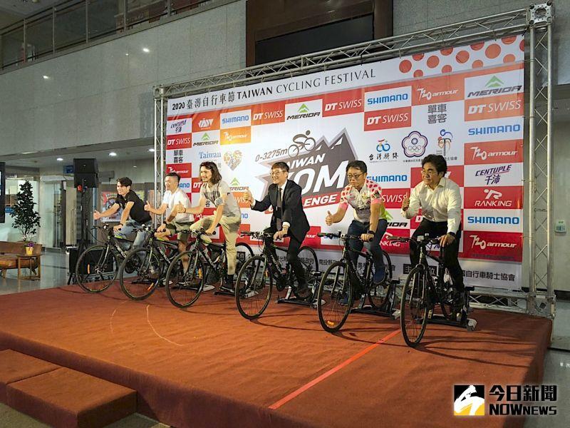 KOM自行車登山王挑戰