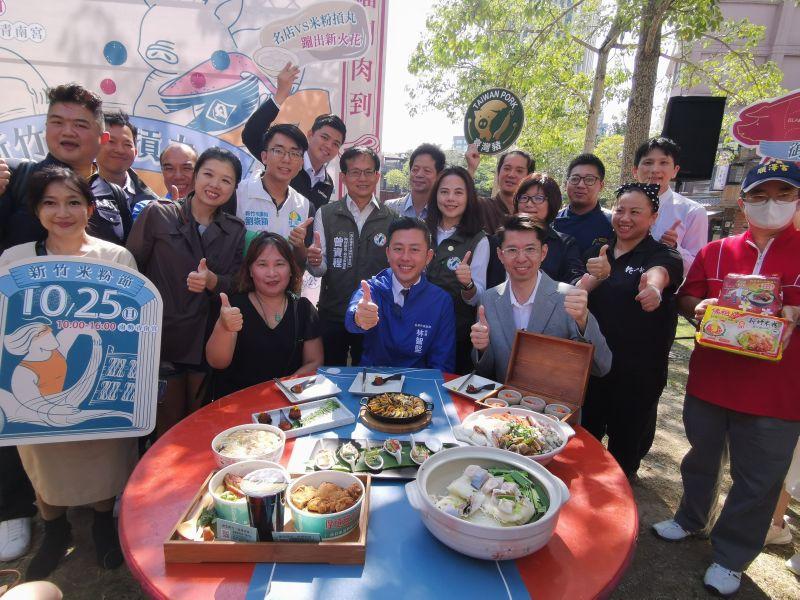 2020新竹米粉摃丸節周六、日登場   還有台灣豬好料理