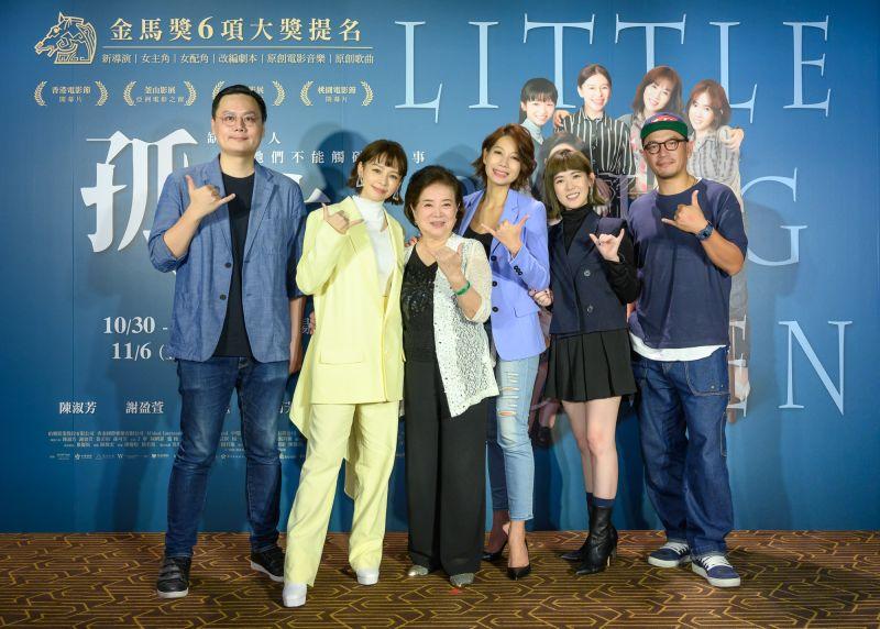 ▲(左起)許承傑導演、徐若瑄、陳淑芳、丁寧、孫可芳、張翰,出席記者會。(圖/威視)