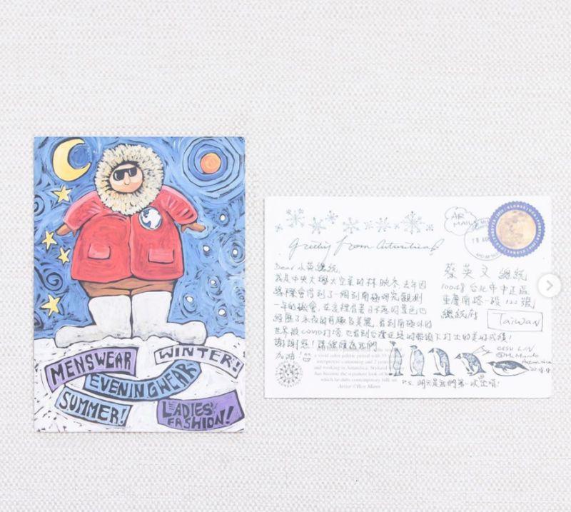 ▲蔡英文在IG曬出來自南極的明信片。(圖/翻攝自蔡英文IG)