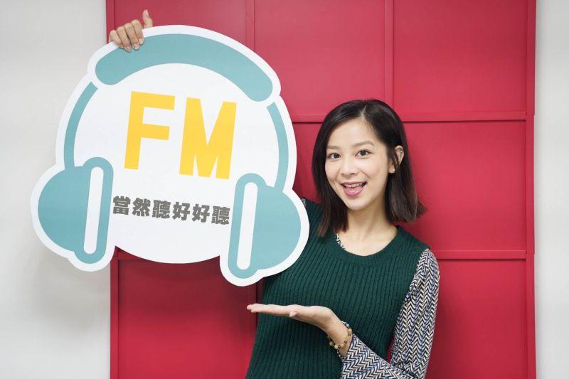 ▲蔡祥加入Podcast。(圖/好好聽FM提供)