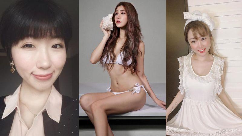 「網美賣淫說」遭打臉!橫綱凱咪反嗆:無知是優勢