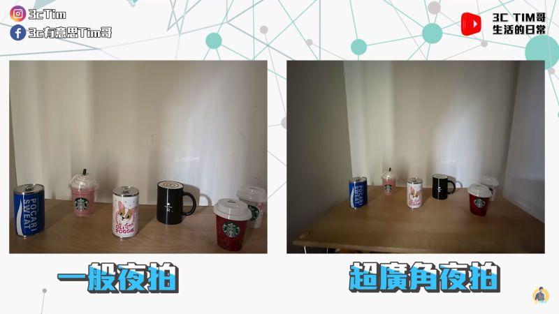 ▲Tim哥也實際拿手機在低光源狀況下拍照。(圖/翻攝3cTim哥生活的日常