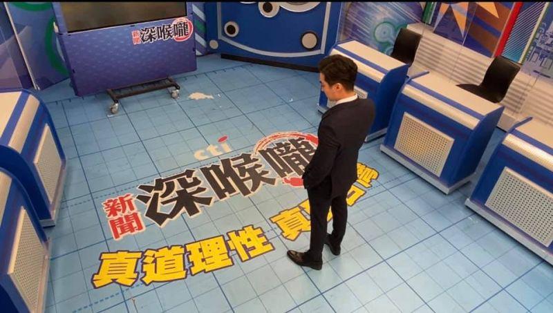 ▲中天被NCC指出,報導韓國瑜新聞的比例過高。(圖/新聞深喉嚨粉專)