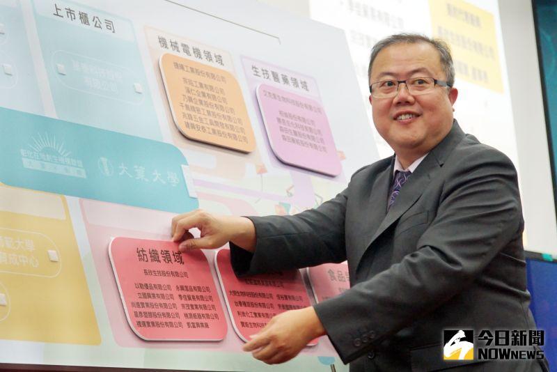 ▲長欣生技董事長楊曜聰代表廠商上台。(圖/記者陳雅芳攝,2020.10.21)