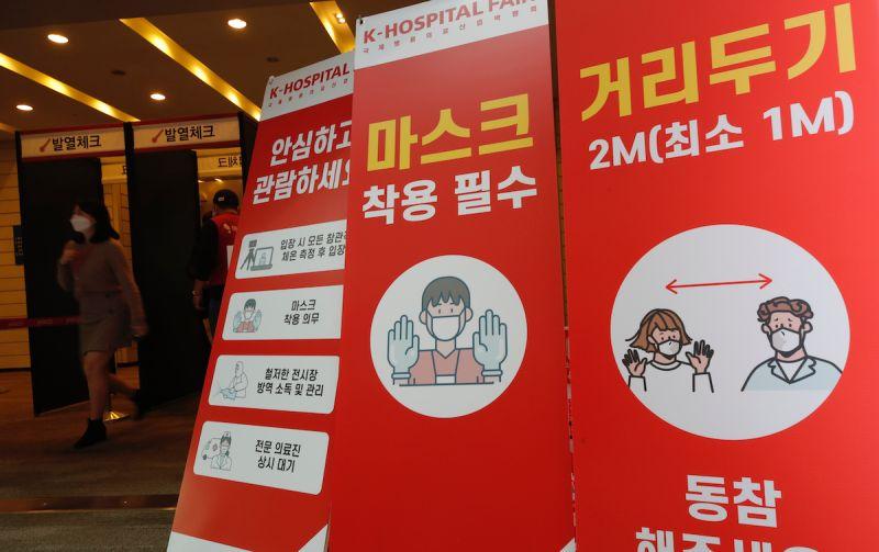 韓國流感疫苗接種增至59死 當局宣佈將繼續施打