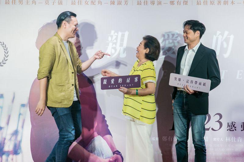 ▲《孤味》導演許承傑(左)特別現身《親愛的房客》首映會。(圖/牽猴子)
