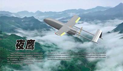 新招!國防部:中共無人機今早進入西南防空識別區