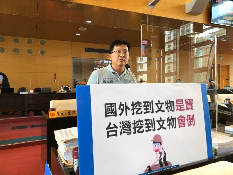 遺址挖掘費要地主買單 議員諷「台灣挖到文物會倒」